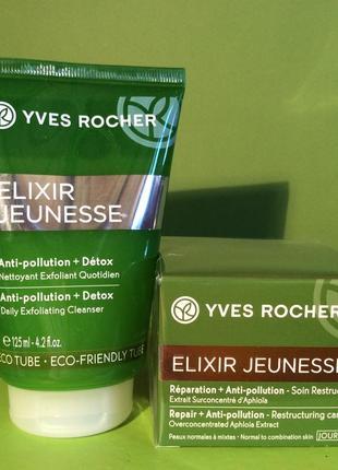 Набор детокс и восстановление : крем и гель-эксфолиант для умывания