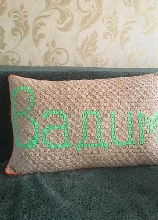 Подушка для вадима