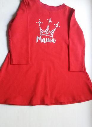 Трикотажное платье для девочки р92