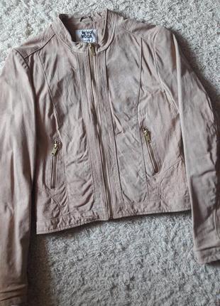 Кожаная куртка замшевая пудра