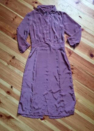 Шикарна сукня в ретро стилі