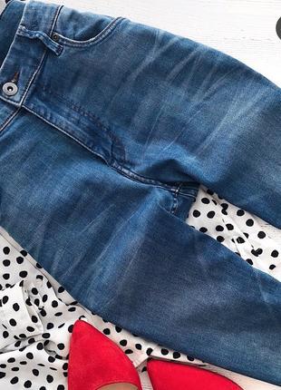 Базовые джинсы скинни h&м высокая посадка