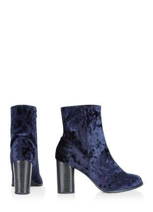 Обалденные бархотные велюровые ботинки 38- размер