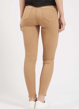 Темно-бежевые джинсы скинни с высокой посадкой. зауженые от denim co, размер 52-54