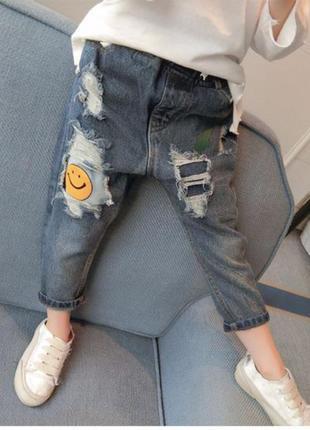 Супер стильные рваные джинсы для ребенка 98см 2-3 года