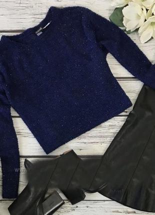 Укороченный свитер с блестящей нитью