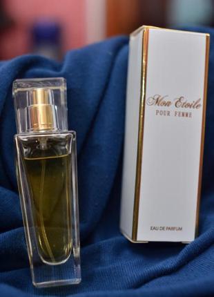 парфюм мон этуаль