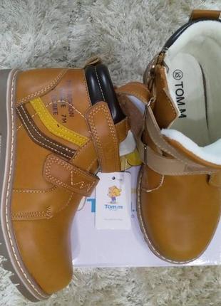 Детские демисезонные ботинки том.м для мальчика на флисе