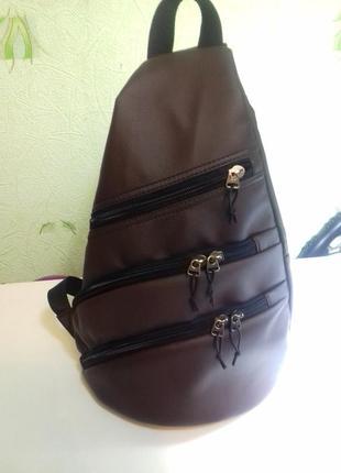 Рюкзачек на одно плече