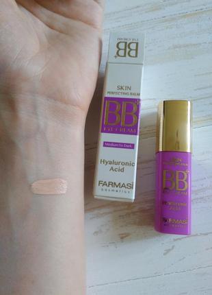 Bb-консилер для кожи вокруг глаз (консилер, жидкий консилер)