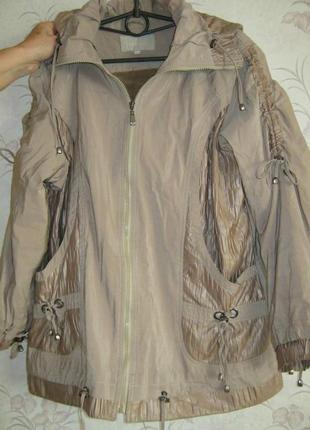 Курточка утепленая