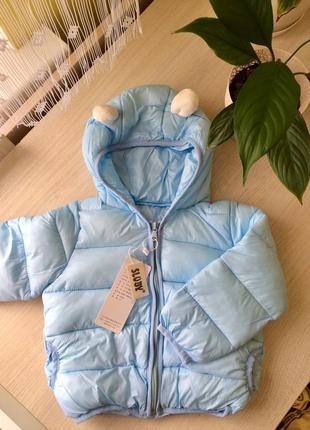 Демисезонная курточка с ушками 12-18 мес, 80 см5