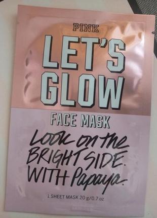 Маска  для лица pink  let's glow