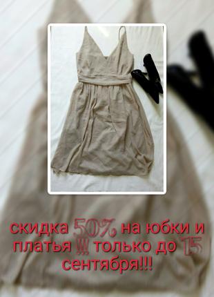 Нежное женственное воздушное шифоновое платье от vero moda!