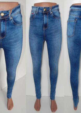 468ce8f2592 Женские джинсы американка