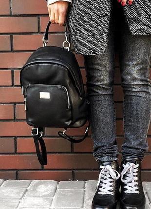 Рюкзак david jones cm3340 черный