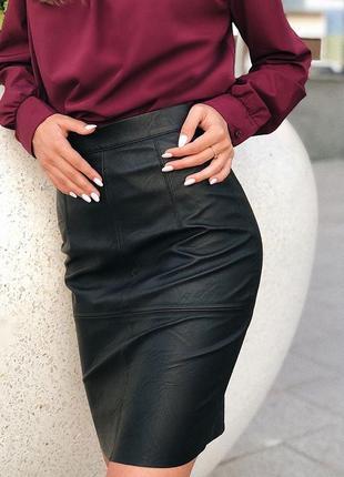 Черная кожаная обтягивающая юбка карандаш с завышенной талией