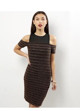 Нарядное бандажное платье с люрексом и сеточкой, открытые плечи, миди футляр