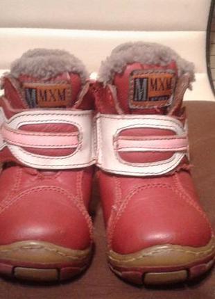 Натуральные, тепленькие сапожки mxm shoes, р. 21, стелька 12,5 см