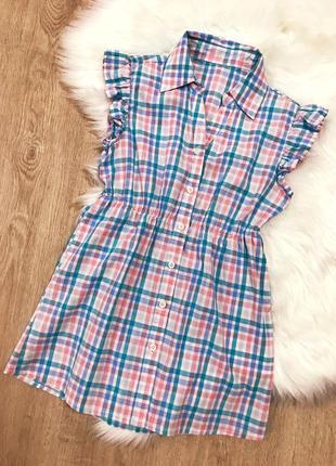 Стильная детская блузка