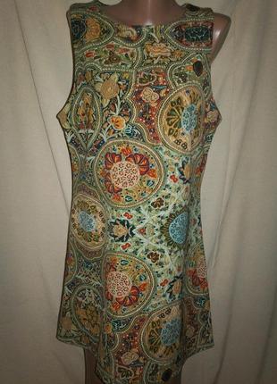 Отличное платье glamorous р-рl