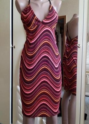 Платье миди сарафан миди2