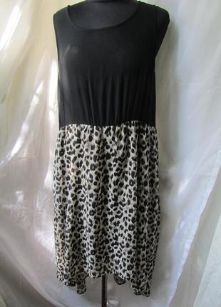 Платье леопард ассиметрия