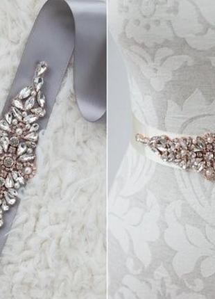 Пояс для свадебного, вечернего платья