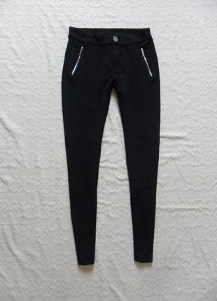 Стильные черные штаны скинни yessica, 34 размерa.