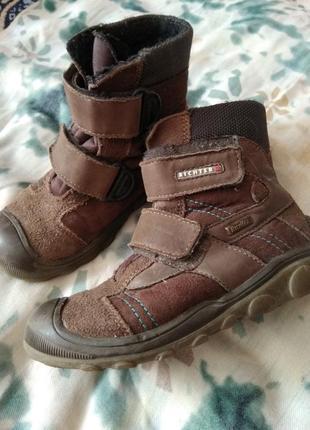 Ботинки унисекс германия