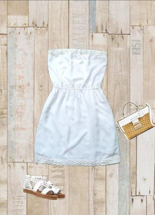 Милое платье с открытыми плечами