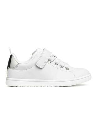 Белоснежные сникерсы, кроссовки, white- silver, h&m, 20 см
