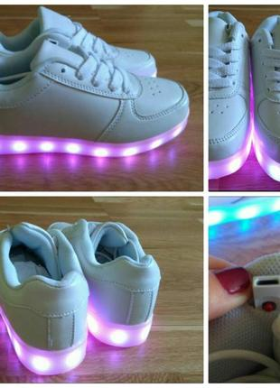 Светящейся кроссовки на юсб зарядке светятся в темноте светящиеся