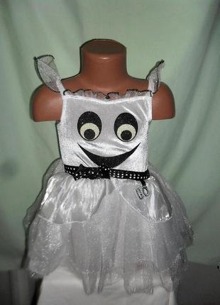 Карнавальный костюм на 1-2годика