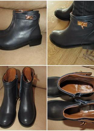 Стильные ботиночки натуральная кожа люкс качество!!!2