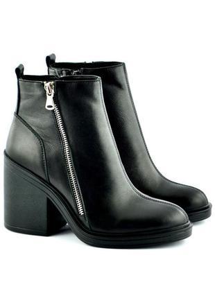 Хит продаж снова в наличии. шикарные осенние кожаные ботинки в коже и в замше1