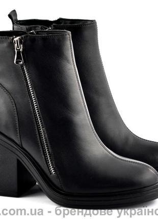 Хит продаж снова в наличии. шикарные осенние кожаные ботинки в коже и в замше2