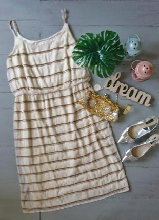 Актуальное нарядное платье в пайетках №556