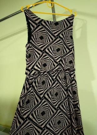 Длинное платье qed london