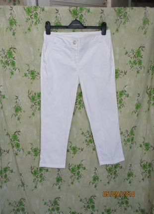 Белые укороченные брючки/ штаны котоновые под джинс стрейчевые