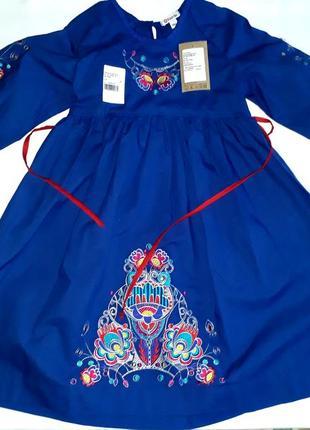 Платье вишиванка edelvika