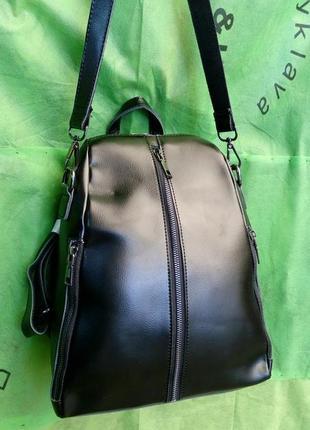 Стильный рюкзак-сумка город женск.оригинал