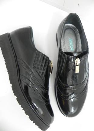 Стильные лоферы туфли мокасины супер цена кожа 36-39 разм