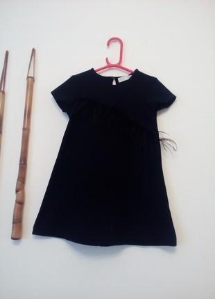 Зара платье с перьями