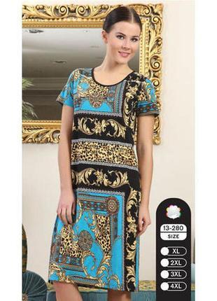 Cocoon турция платье туника