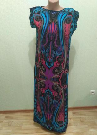 Длинный сарафан \ платье в пол