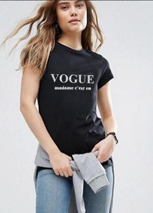 Черная футболка vogue 100% коттон