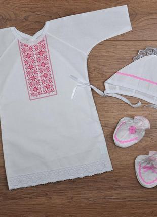 Крестильный комплект вышиванка для девочки - 3 предмета - сорочка, чепчик, пинетки - р.68