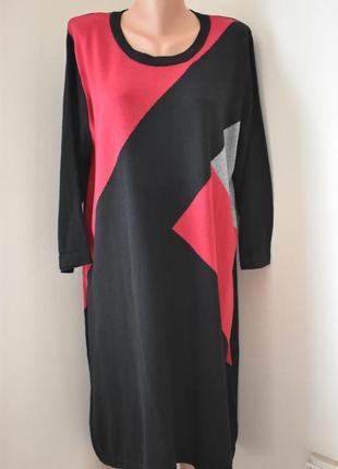 Осеннее платье с принтом большого размера