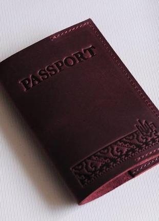 Обкладинка на паспорт зі шкіри, hand made;обложка на паспорт/кожа/шкіра